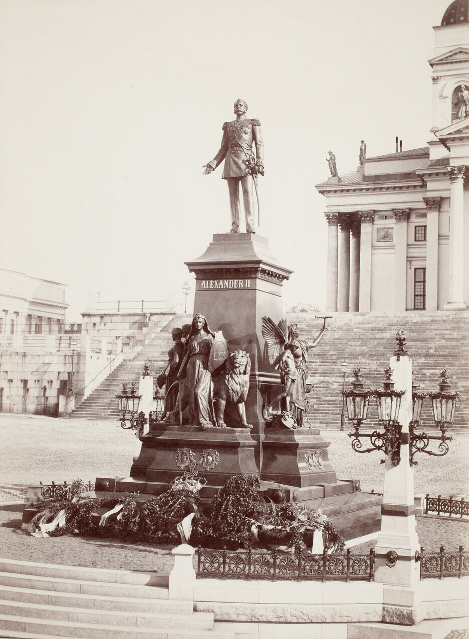 Открытие памятника Александру II 13.03.1899