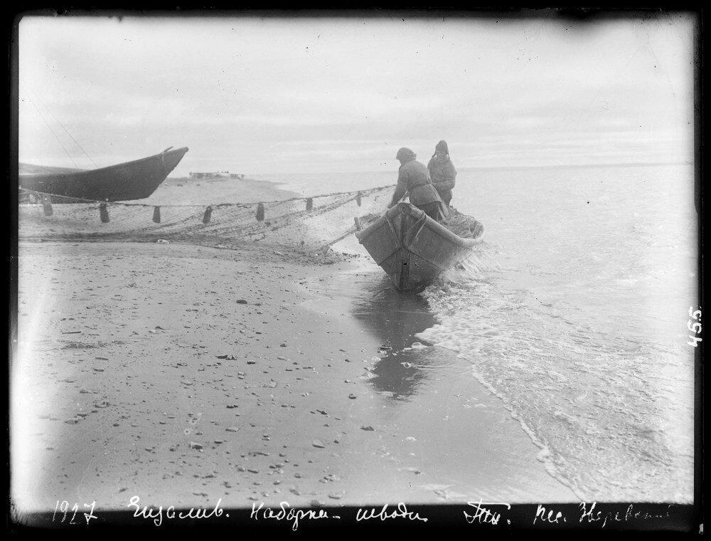 1927. Таймырский залив. (неразборчиво)