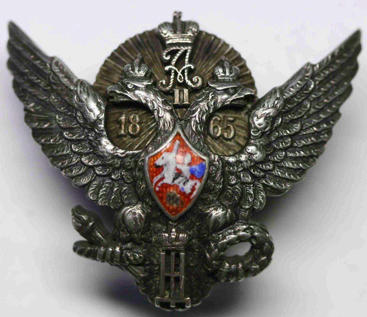 Знак об окончании Елизаветградского Кавалерийского Училища