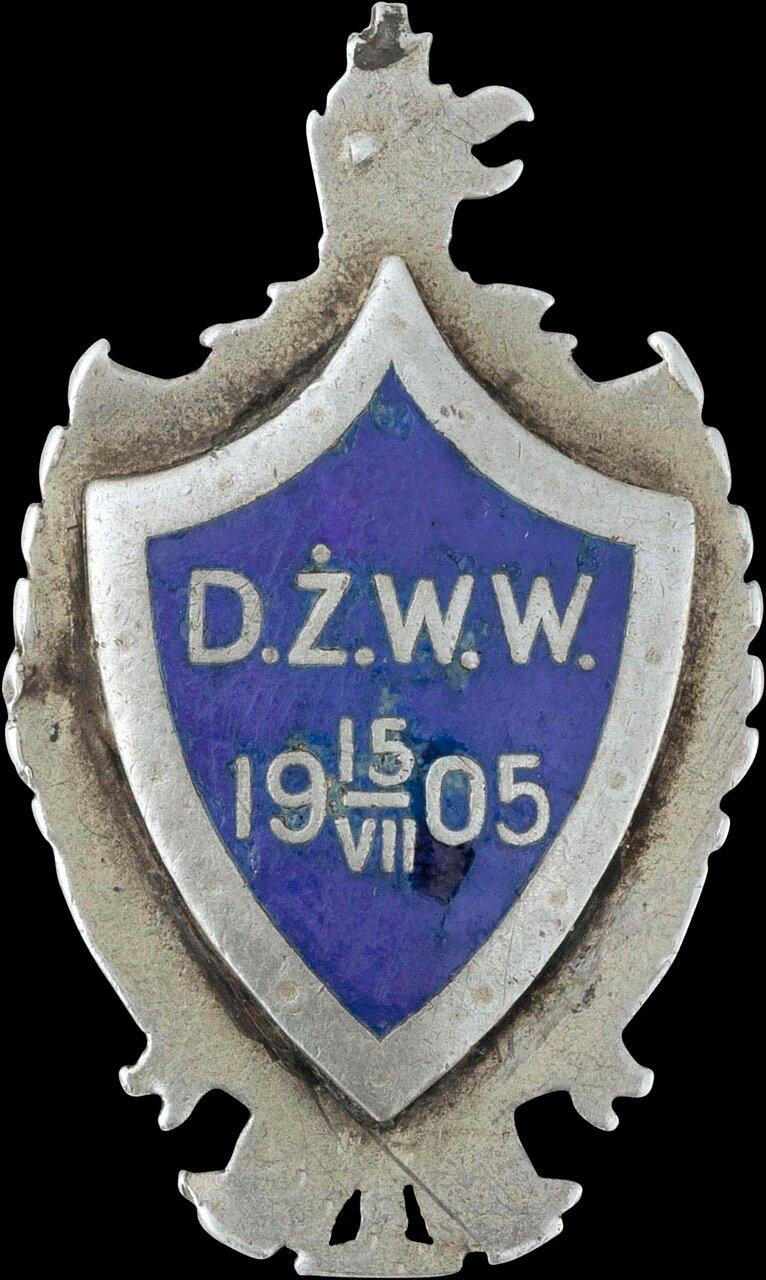Жетон Варшаво-Венской железной дороги