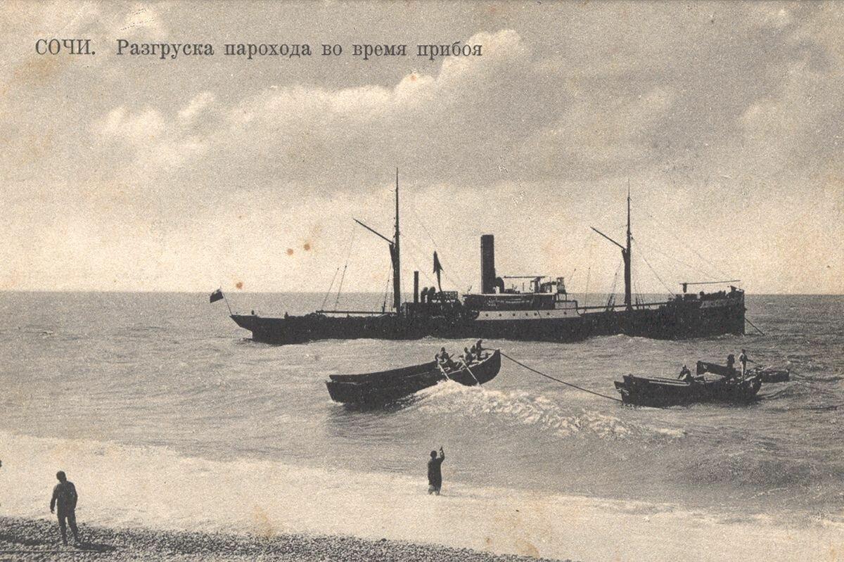Разгрузка парохода во время прибоя