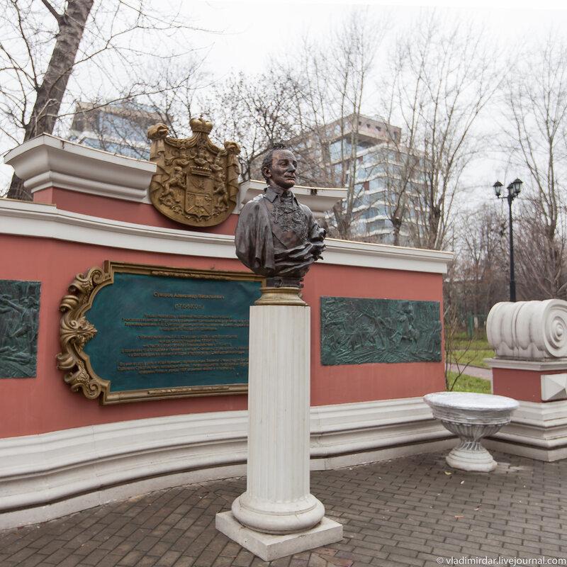Бюст русского полководца Александа Суворова