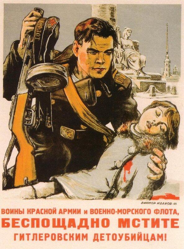 зверства фашистов над детьми, издевательства фашистов, преступления фашистов, что творили гитлеровцы с русскими прежде чем расстрелять, убей немца
