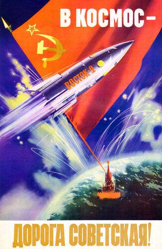 первый человек в космосе, Юрий Гагарин