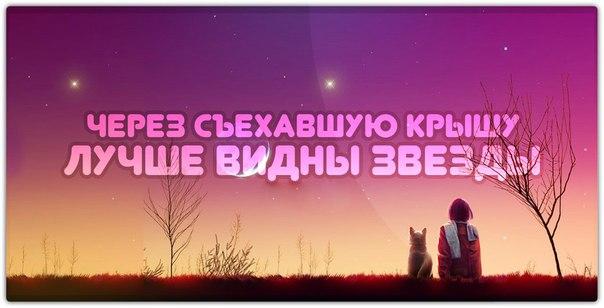 Спокойной ночи. Приятных снов