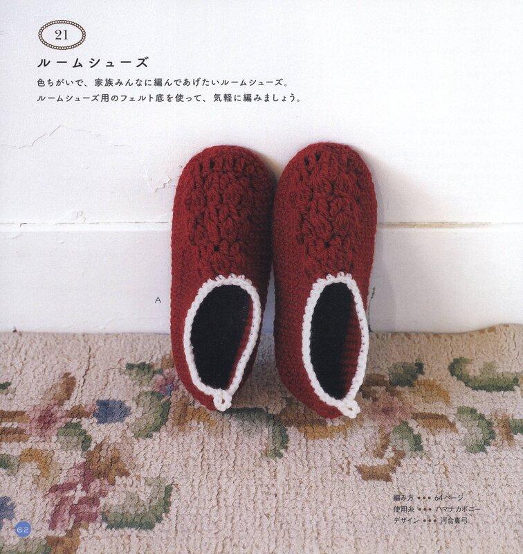钩针编织 - 编织幸福 - 编织幸福的博客