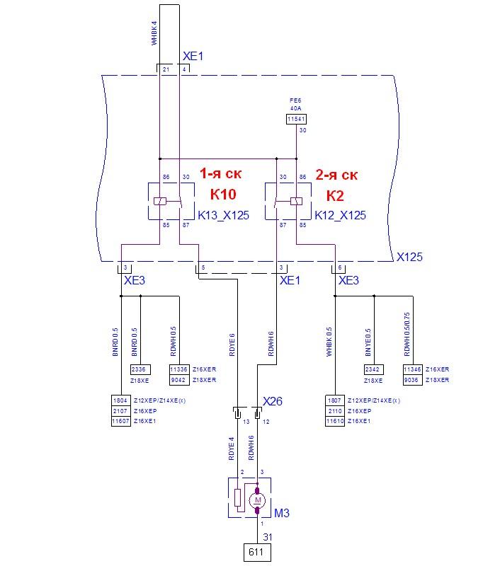 Схема управления z18xer