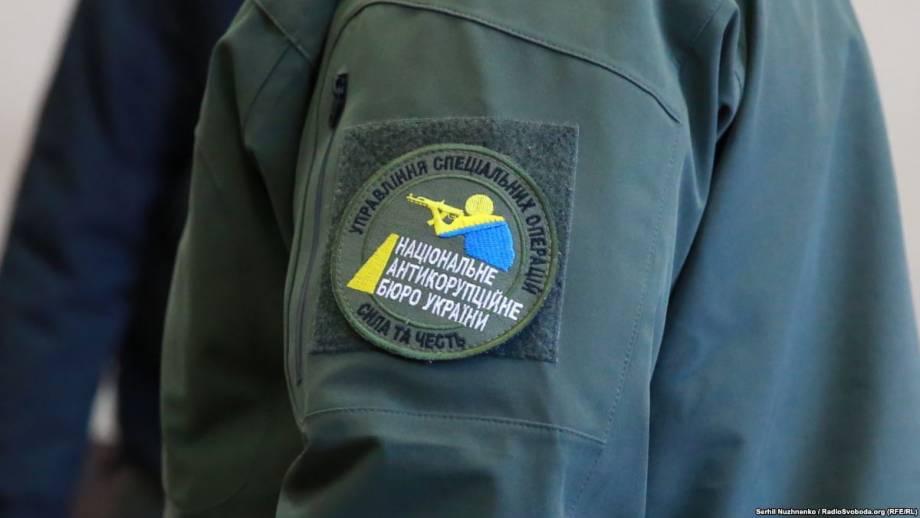 НАБУ: депутат Одесского облсовета предлагал детективу взятку, ему сообщили о подозрении