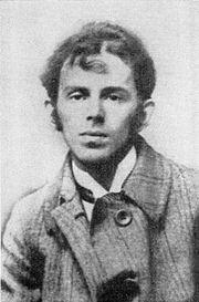 Осип Мандельштам 1914г.