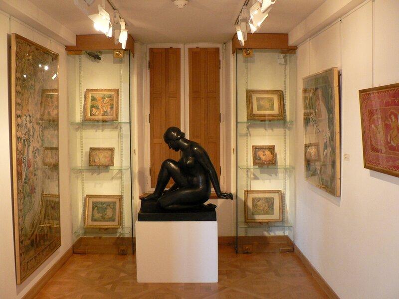 Музей Майоля в Париже