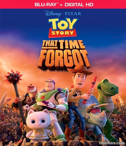 История игрушек, забытая временем (То, что забыто) / Toy Story That Time Forgot (2014/BDRip/HDRip)