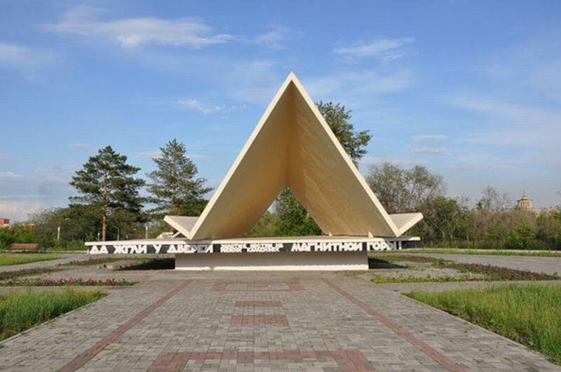 Памятник ″Палатка первых строителей Магнитогорска″ (24.07.2013)