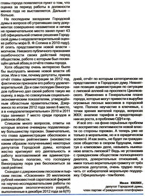 http://img-fotki.yandex.ru/get/9256/205869764.0/0_ebff5_9e9aeb44_XL.jpg