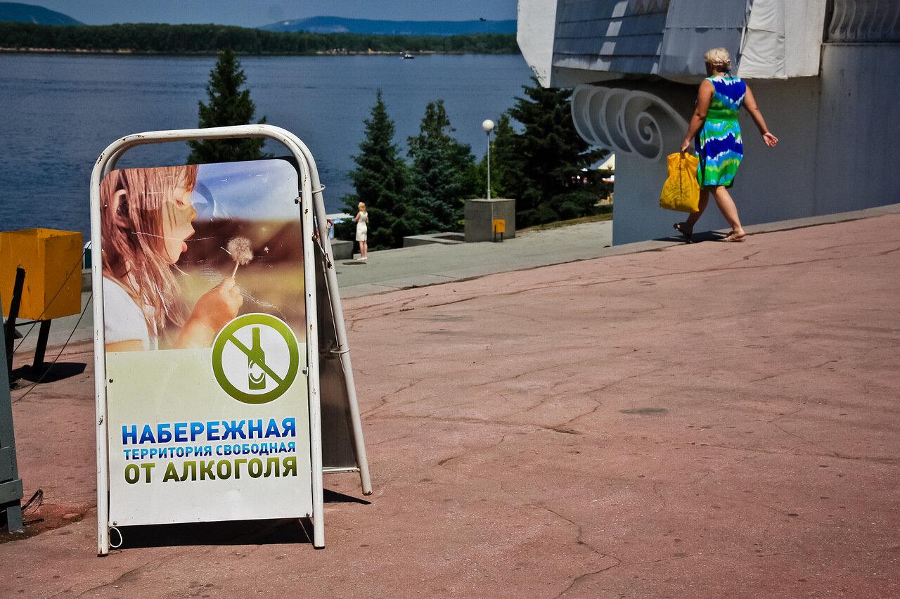 Казино vulkan Аткарск скачать Игровое казино вулкан Дудинк установить