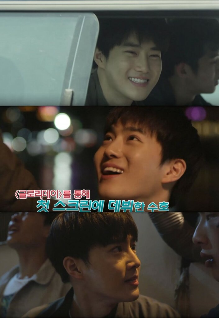 suho-Line-Up-Of-Promising-A.jpg.pagespeed.ce.PafXeXXnxA