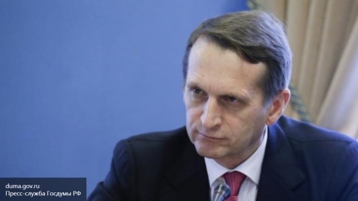 Нарышкин: Одиозное украинское правотворчество не знает берегов - Новости - ИА REGNUM
