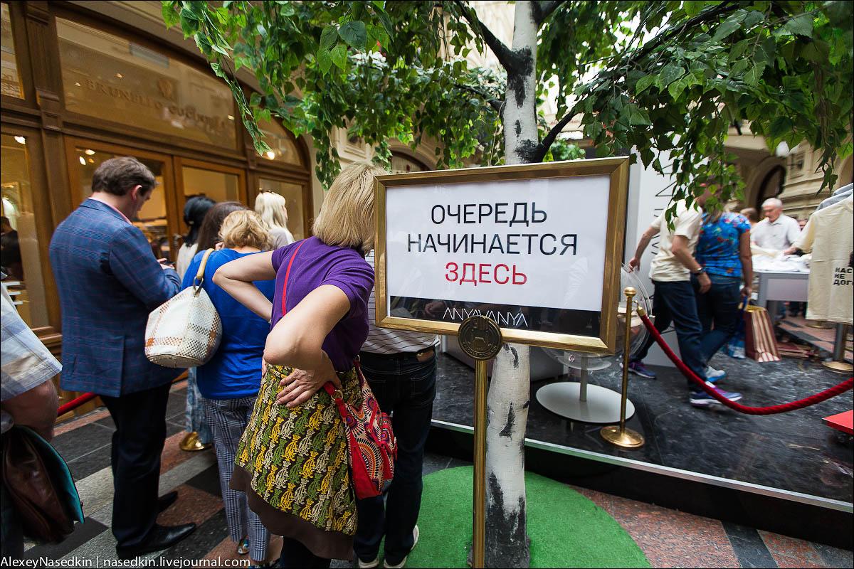 Цена Путину - 1200 рублей _A8A3031.jpg