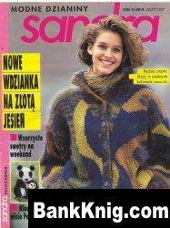 Журнал Sandra Modne Dzianiny №10 1991