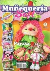 Журнал Diseno de Munequeria Soft No.59