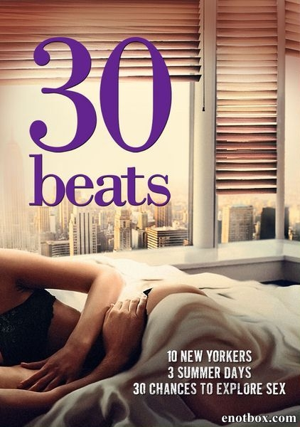 30 ударов / 30 Beats (2012/WEB-DL/WEB-DLRip)