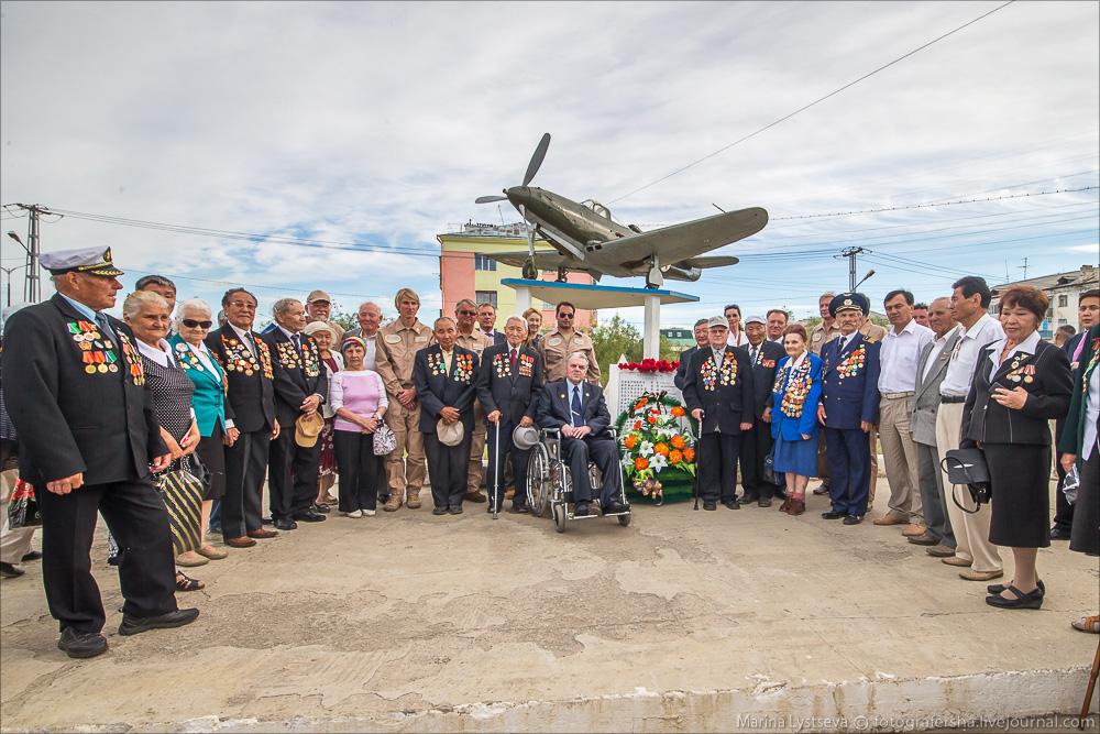 Магадан-Якутск