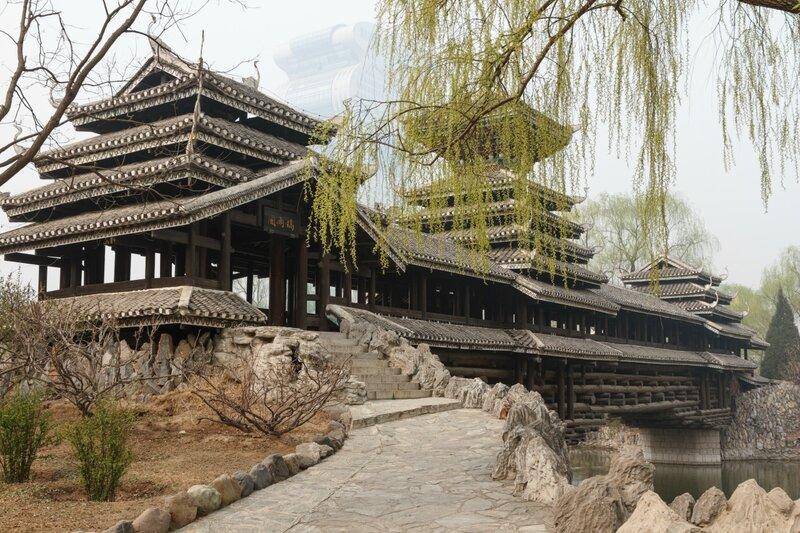 Мост народности дун, Парк национальностей, Пекин