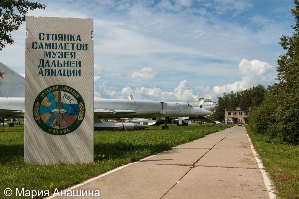 Стоянка самолетов музея Дальней авиации