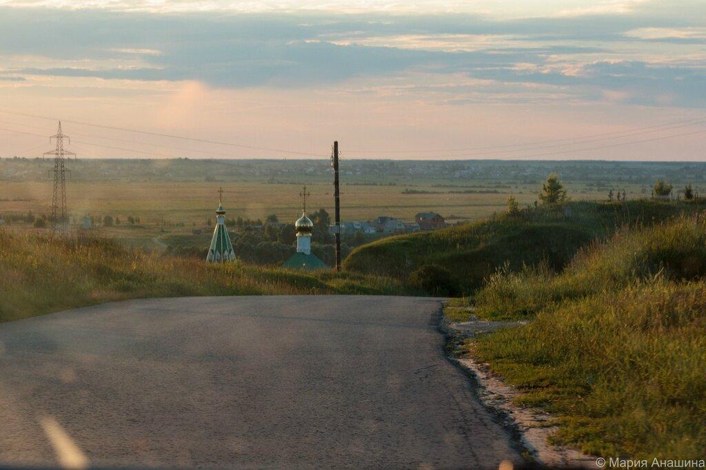 Дорога к понтонному мосту, Старая Рязань
