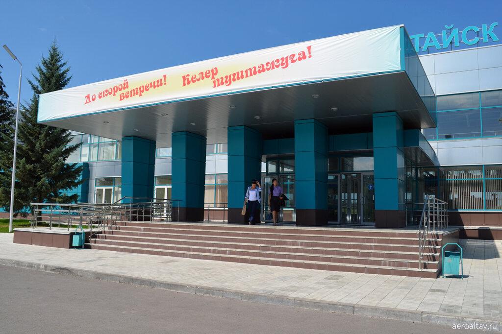 Вход в аэропорт Горно-Алтайска