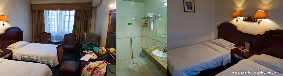 Номер в гостинице Tian Fu Hotel на железнодорожном вокзале города Хуайхуа (Huaihua, 怀化). Отчеты о поездке в Китай самостоятельно.