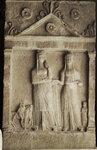 Стела Стратоники, дочери Дама, Жены Деафрания и сына Фарнака. I в до н.э. - I в.н.э.