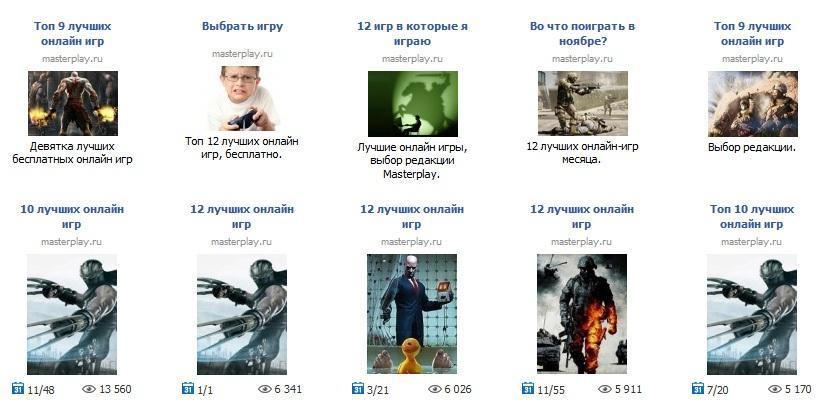 игровые рекламы на сайт