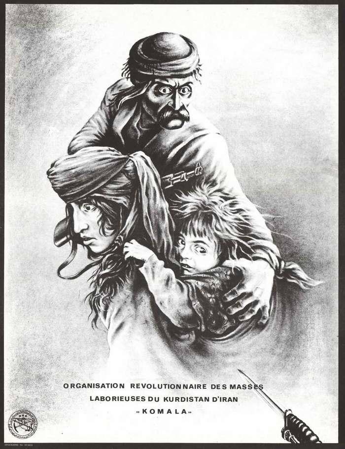 Плакат Революционной организации трудящихся курдов Ирана (Komala)