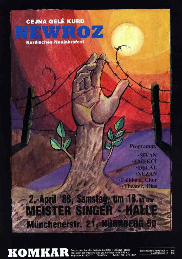 Навруз. Празднование курдского Нового года (1988 год) - Приглашение для посещения культурной программы в Мюнхене