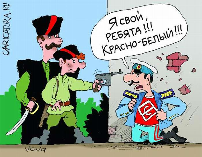 Красно-белый - Владимир Иванов