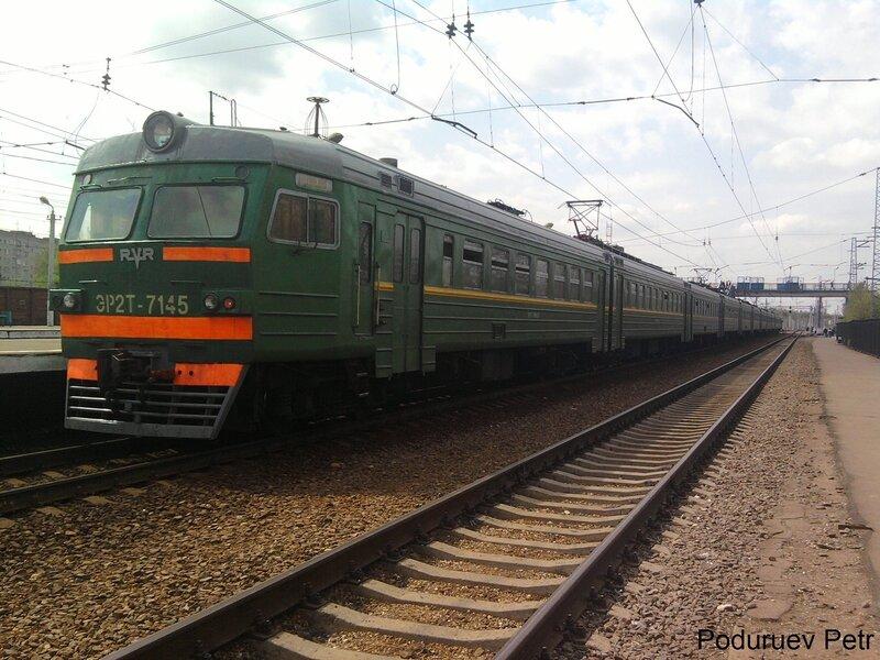 ЭР2Т-7145