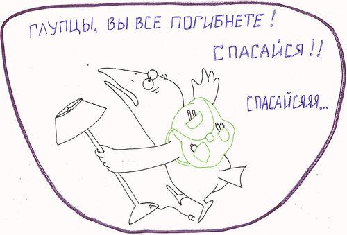 http://img-fotki.yandex.ru/get/9256/8566602.e/0_106092_e84171f0_L.bmp