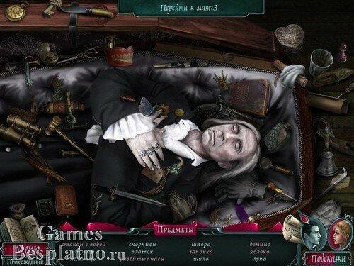Мрачная история: Влюбленный вампир. Коллекционное издание