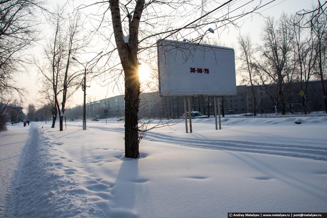 щиты без рекламы в городе Каменск-уральский