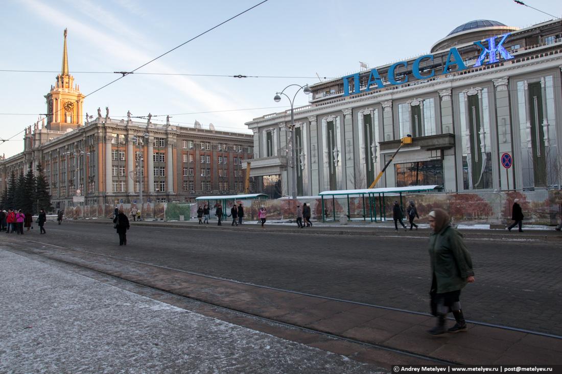 пассаж в Екатеринбурге