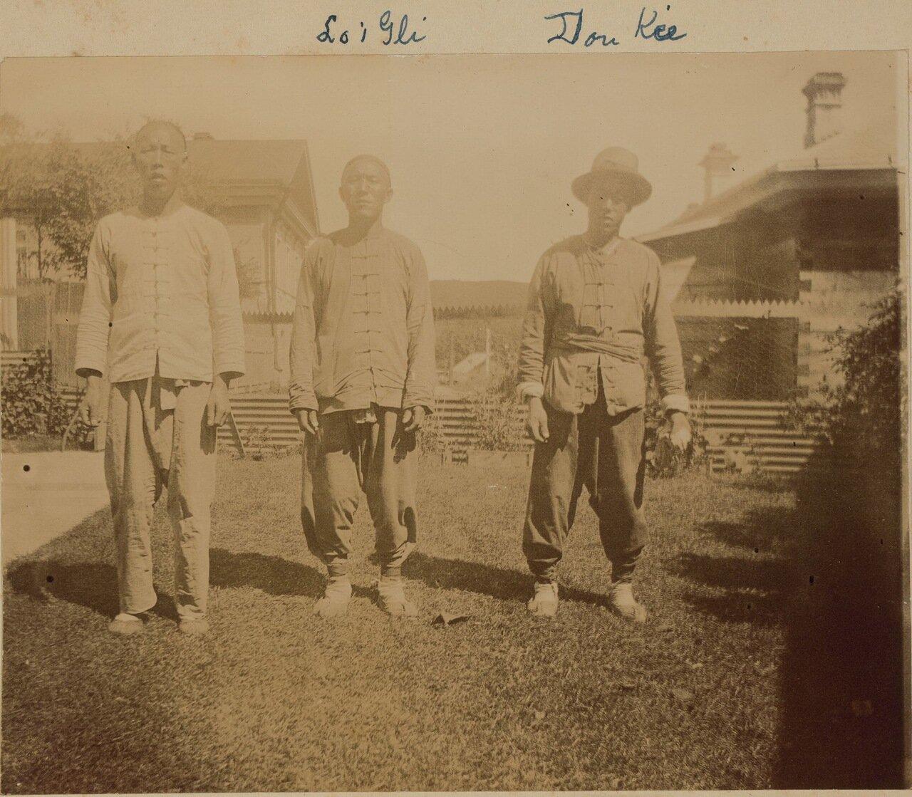Китайские слуги Караулочка, Лой Гли и Доу Ки в августе 1899 года