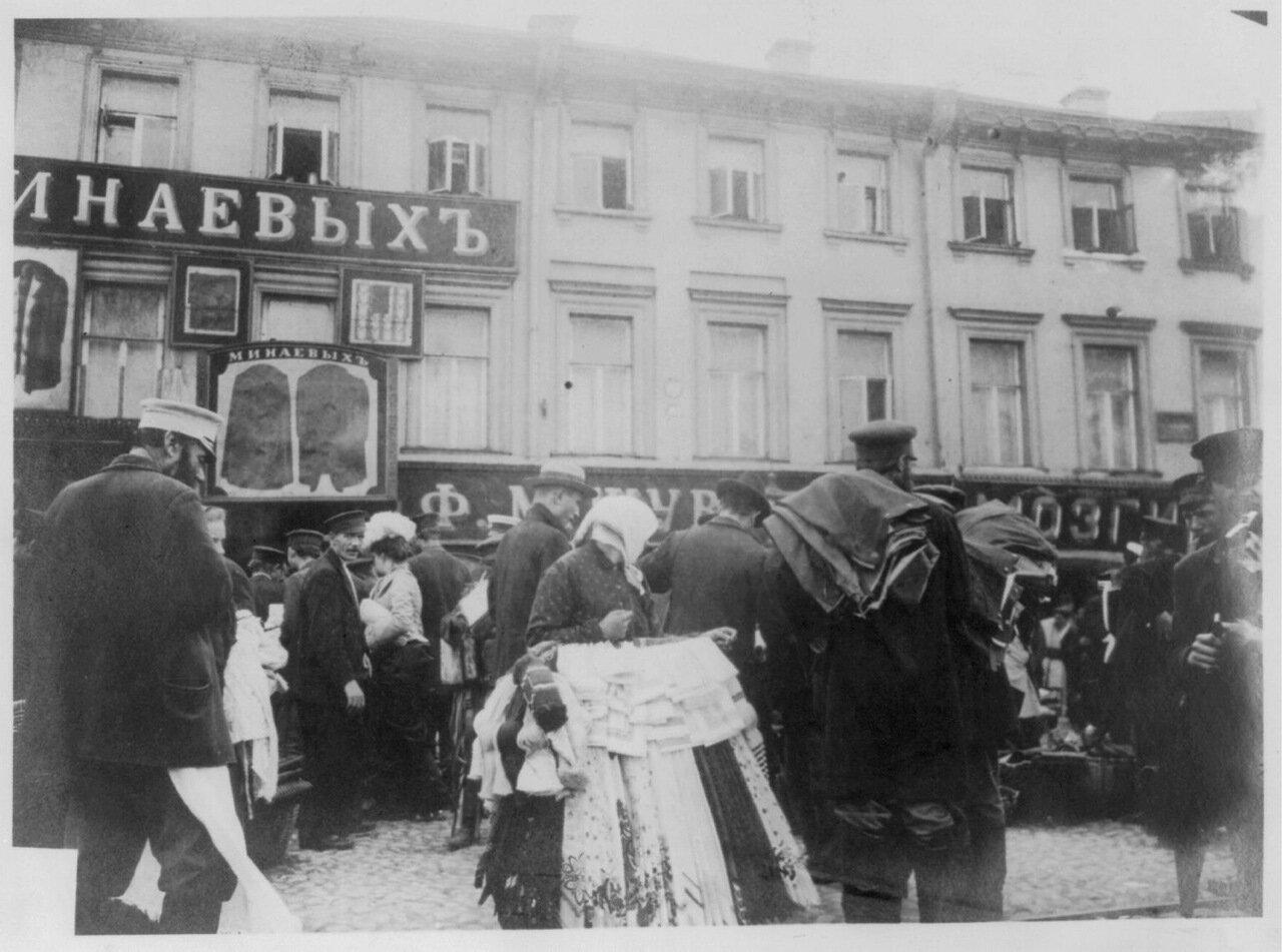 Магазин Минаевых на Сухаревской