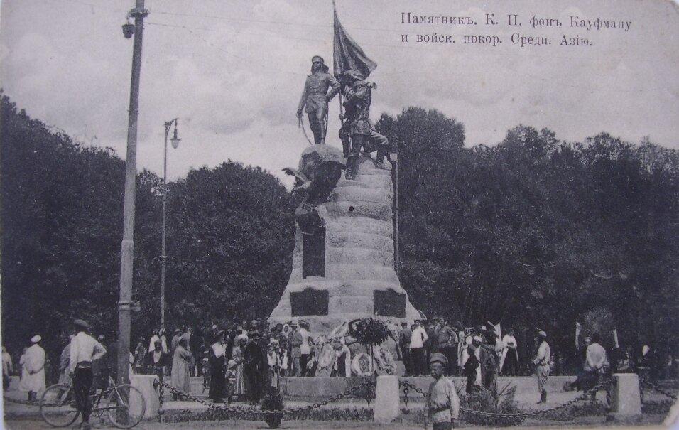 Памятник фон Кайману и войскам покорившим Среднюю Азию