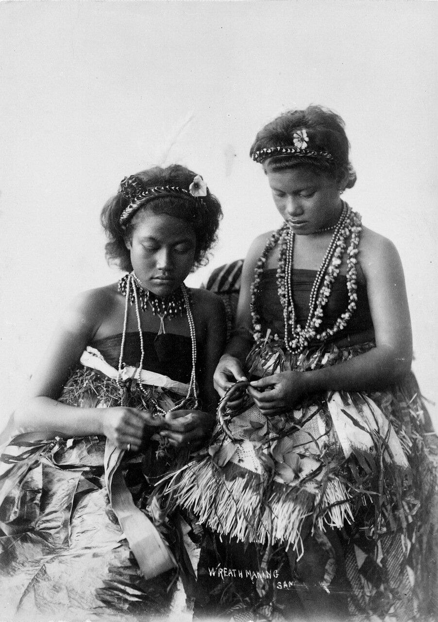 Самоанки в традиционной одежде. 1890-е