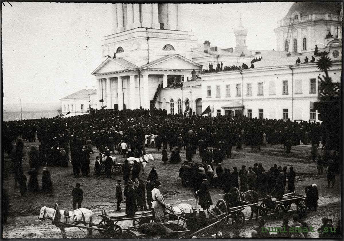 Митинг у Кафедрального собора по поводу манифеста 17.10.05.
