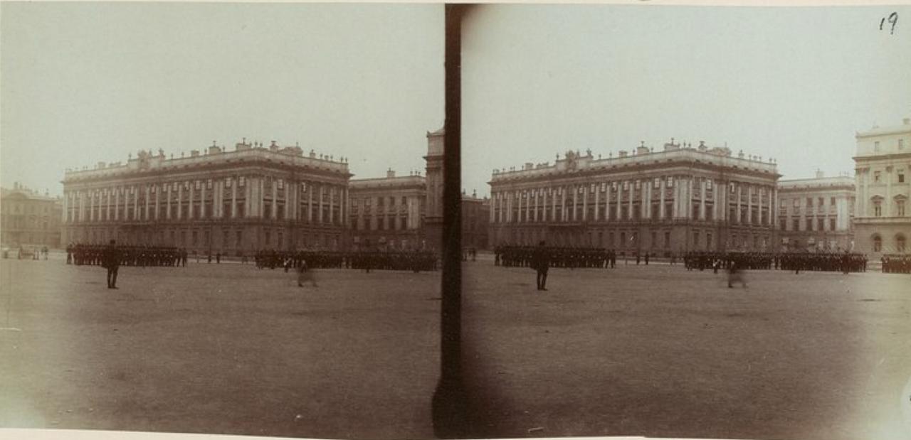 20. Константиновский дворец