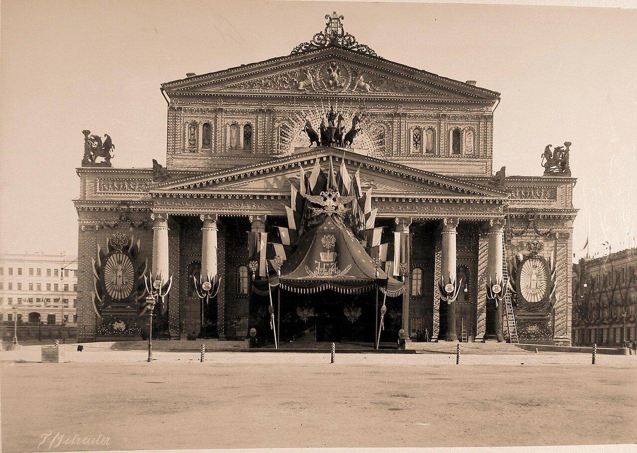 Фасад здания Большого театра на Театральной площади, празднично украшенного к торжествам коронации