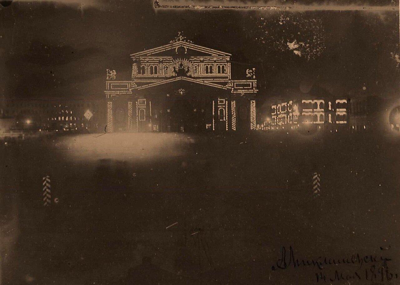 Вид фасада здания Большого театра на Театральной площади, празднично украшенного - к торжествам коронации