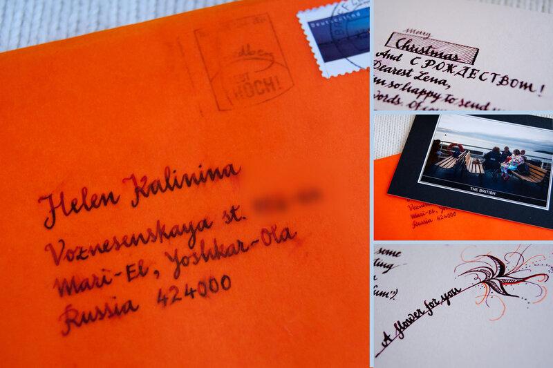 Одно потрясающее письмо