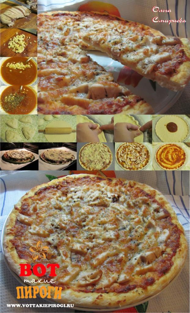 пирог мясной хризантема рецепт и фото